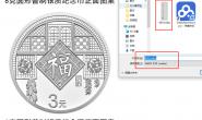 快速将webp格式图片转换成jpg格式图片