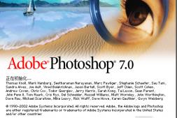 64位系统安装Photoshop7.01绿色版
