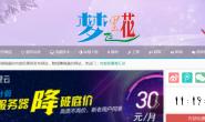 本站开启注册或QQ登陆或微博登陆功能,登陆后可写文章