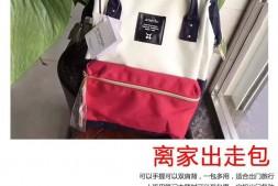 团购 乐天包/离家出走包 日本品牌anello背包